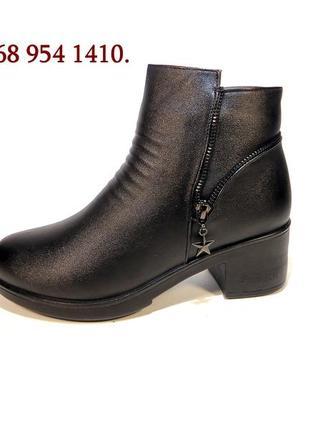 Ботинки-полусапожки, женские, зимние, большой размер, батал. р...