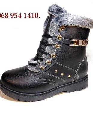 Ботинки женские, зимние, на молнии и шнуровке, теплые. размер ...