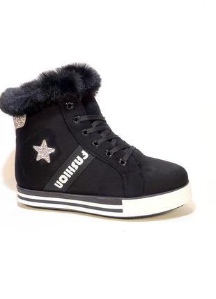 Ботинки женские, зимние, замшевые, черные. размер 35-41.