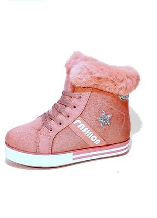 Ботинки женские, зимние, замшевые, розовые. размер 35-41.