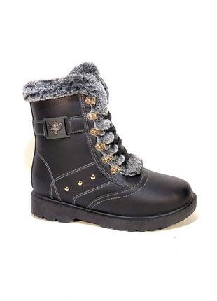 Ботинки женские, зимние, модные и теплые. размер 35-40.