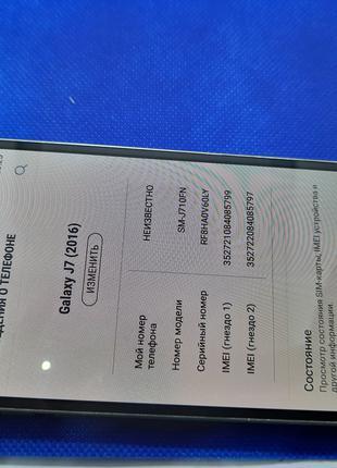 Samsung Galaxy J7 2016 Duos SM-J710F 16Gb #974ВР