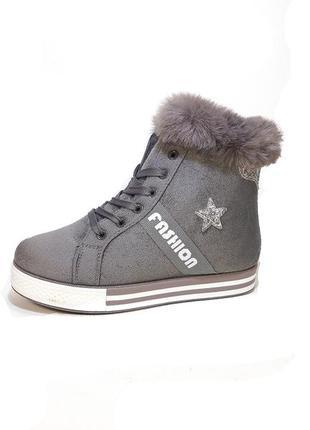 Ботинки женские, зимние, замшевые, серые. размер 35-41.