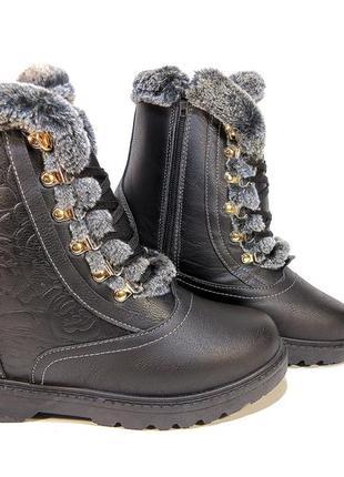 Ботинки женские, зимние, теплые, на шнуровке и молнии. размер ...