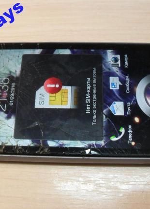 HTC One V #1046 на запчасти