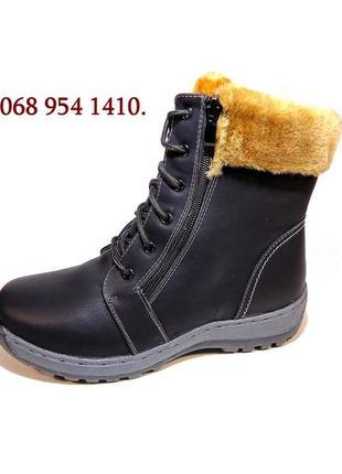 Ботинки женские, зимние, на молнии, черные. размер 35-40.