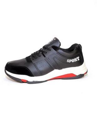 Кроссовки мужские, беговые, черные. размер 40-45.