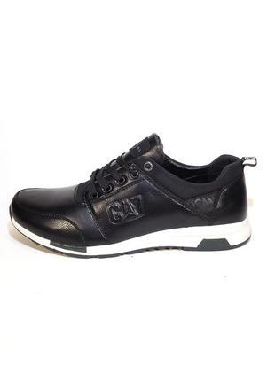 Кроссовки мужские stylengard, спортивные туфли.