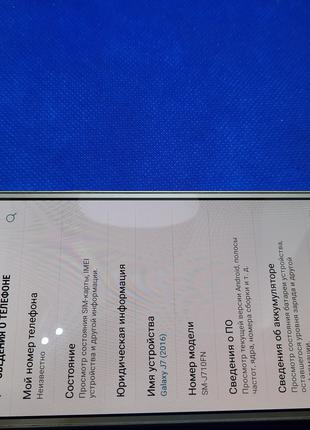 Samsung Galaxy J7 2016 Duos SM-J710F 16Gb #1164ВР