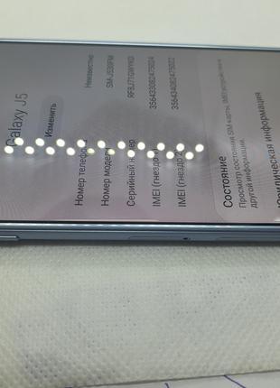 Samsung Galaxy J5 2017 J530F #876ВР