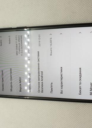 Смартфон Xiaomi Redmi 5 2/16 black