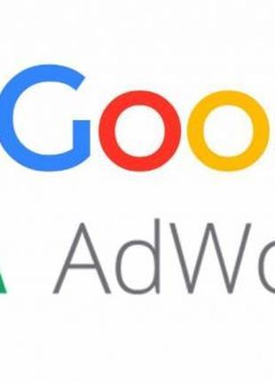Настройка рекламной кампании Google Adwords