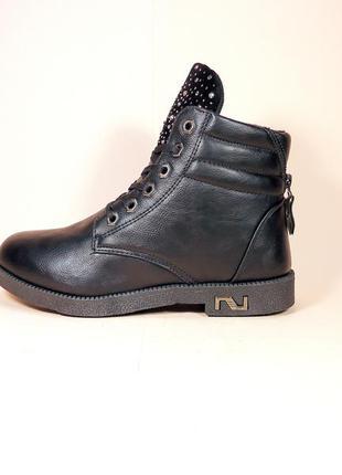 Женские демисезонные модные ботинки на удобном каблуке. размер...