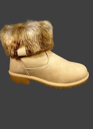 Ботинки полусапожки сапожки женские, зимние.