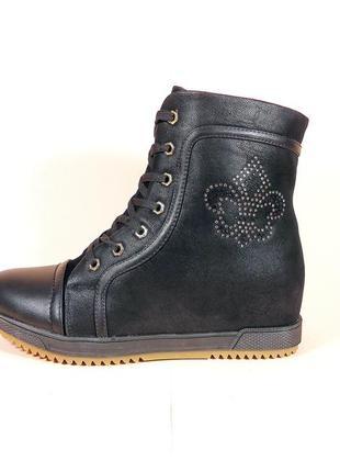 Модные демисезонные ботинки - сникерсы на скрытой танкетке 36-41