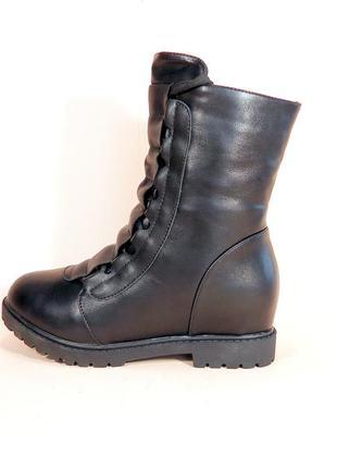 Высокие демисезонные ботинки на молнии и шнуровке. размер 35-40.