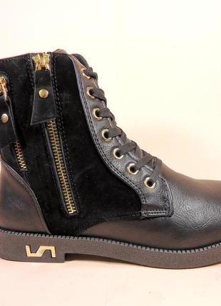 Демисезонные женские ботинки на шнуровке и молнии. размеры 36-41.