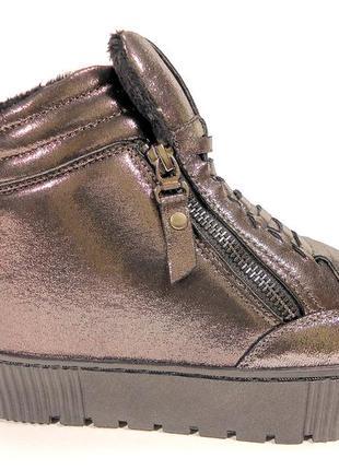 Модные, демисезонные ботинки- сникерсы на скрытой танкетке. ра...