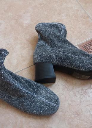 Гламурные ботинки