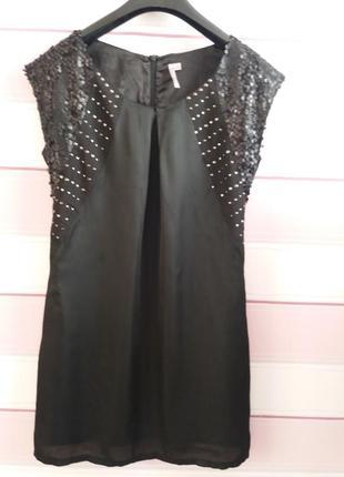 Платье clothing company