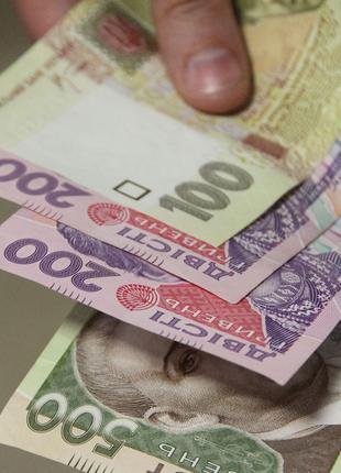 Онлайн займ до 10 000 грн. от 18 лет, без справок с работы 24/7