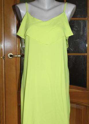Стильное лимонное платье miss selfudige