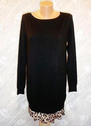 """Оригинальная туника-платье (комбинированный с блузой) """"south"""""""