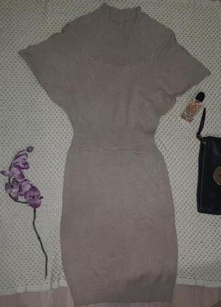 Платье летучая мышь