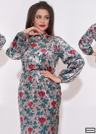 Платье из цветного бархата, 2 цвета