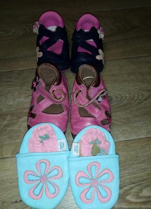 Пинетки туфельки тапочки