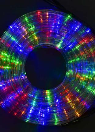 Гирлянда светодиодная уличная 10 метров, 230 лампочек,мультиколор