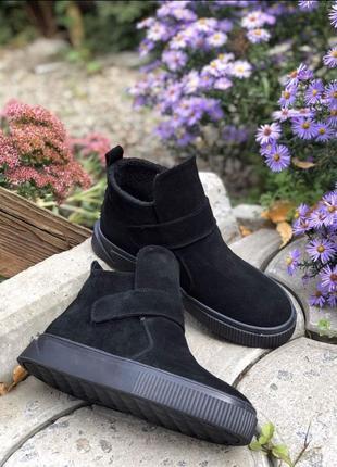 Классные удобные женские зимние ботинки {натуральная замша}