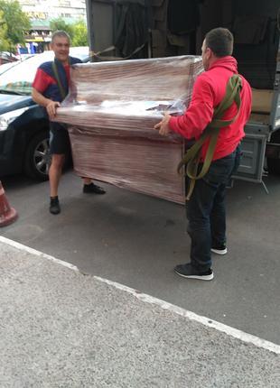 Доставка грузов, перевозка, мебели, грузоперевозки, перевозка ...
