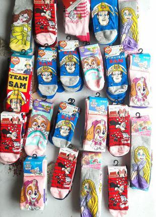 Детски носки