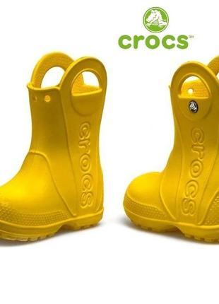 Резиновые сапоги яркие crocs handle it rain yellow 27-28