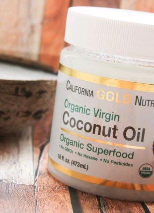 Кокосовое масло холодного отжима органическое