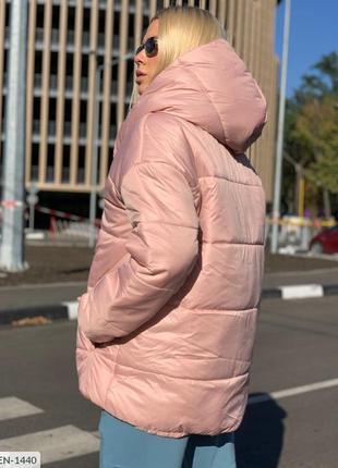 Куртка зефирка пудра