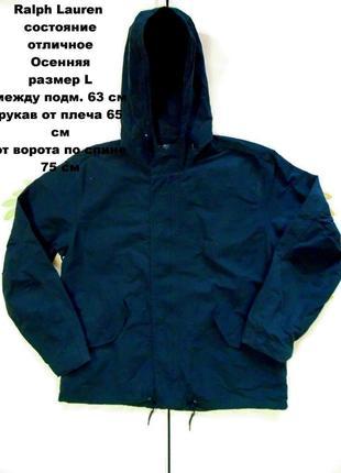 Ralph lauren куртка демисезонная