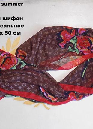 Louis vuitton летний шарф
