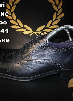 Gucinari туфли кожаные размер 41