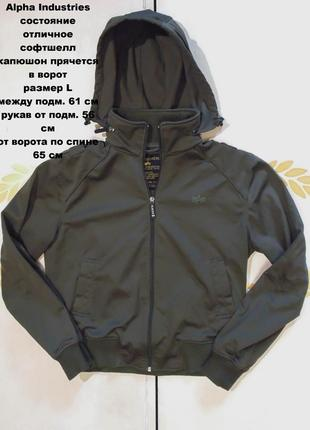 Alpha industries soft shell куртка размер l