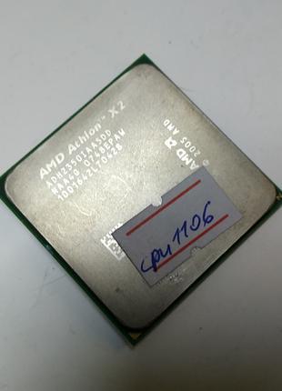 Процессор AMD Athlon X2 BE-2350 (ADH2350DDBOX) Socket AM2 для ...
