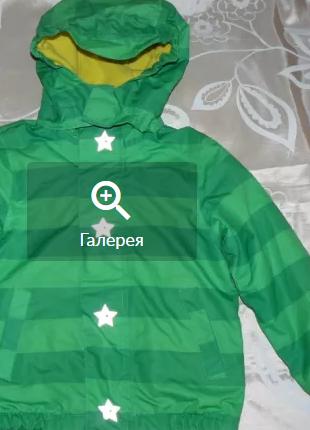 Куртка на мальчика ветровка дождевик Tchibo 98-104