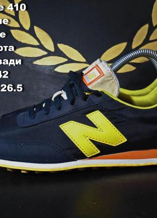 New balance 410 кроссовки размер 42