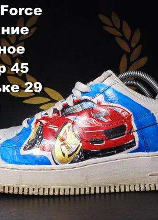 Nike air force кроссовки размер 45