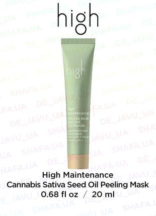Маска пилинг с конопляным маслом high maintenance peeling mask...