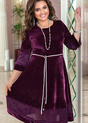 Шикарное вечернее платье велюр большие размеры