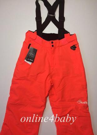 Детские лыжные штаны dare2b на девочку 11-12, 13-14 лет, рост ...
