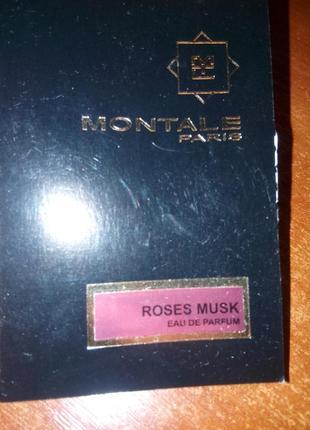 Montale roses musk парфюмированная вода (пробник)4шт
