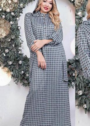 Шикарное макси платье ангора с капюшоном большие размеры